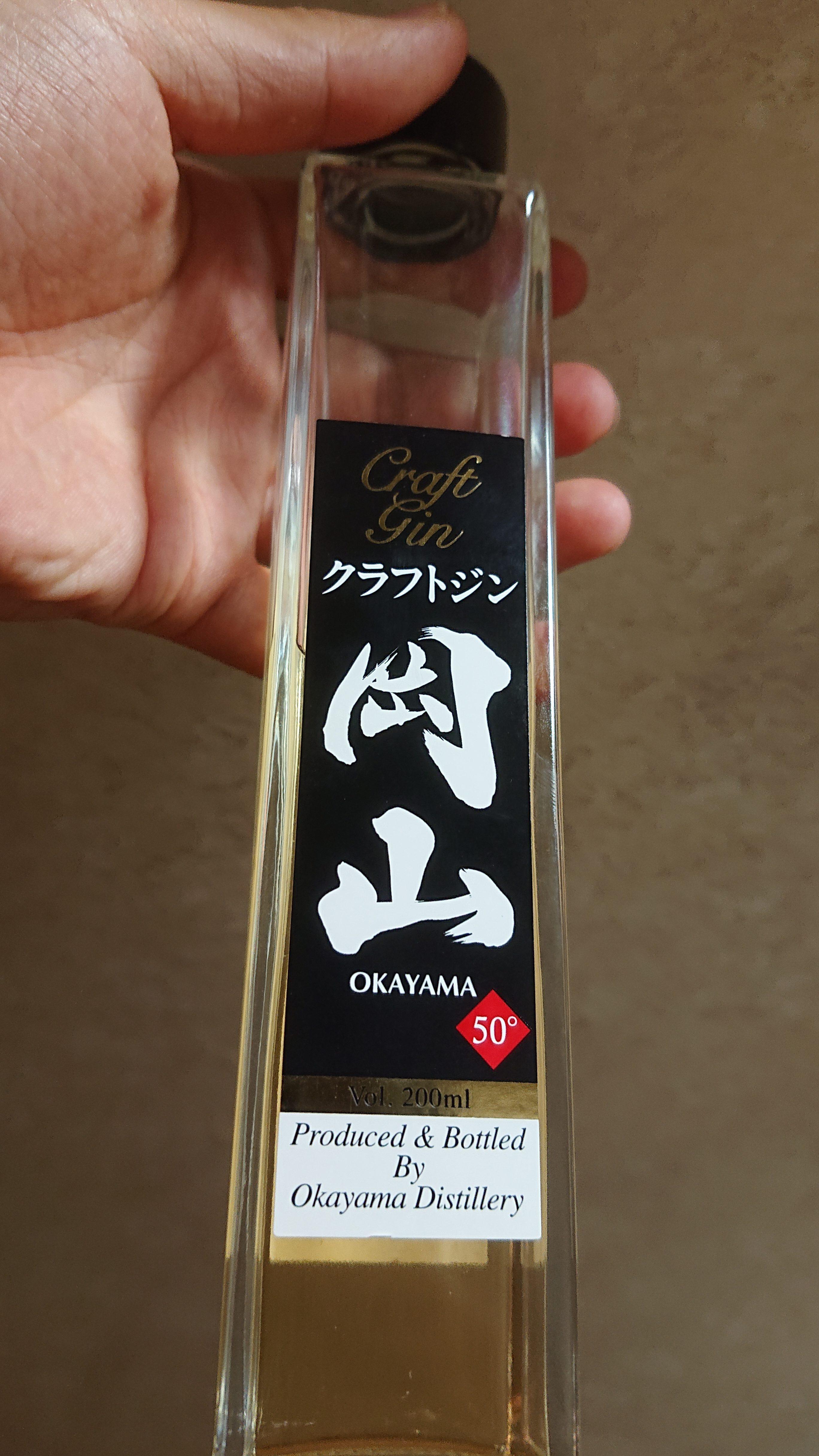 クラフトジン岡山のテイスティング・老舗酒造の樫樽熟成ジンは鮮烈にスパイシー