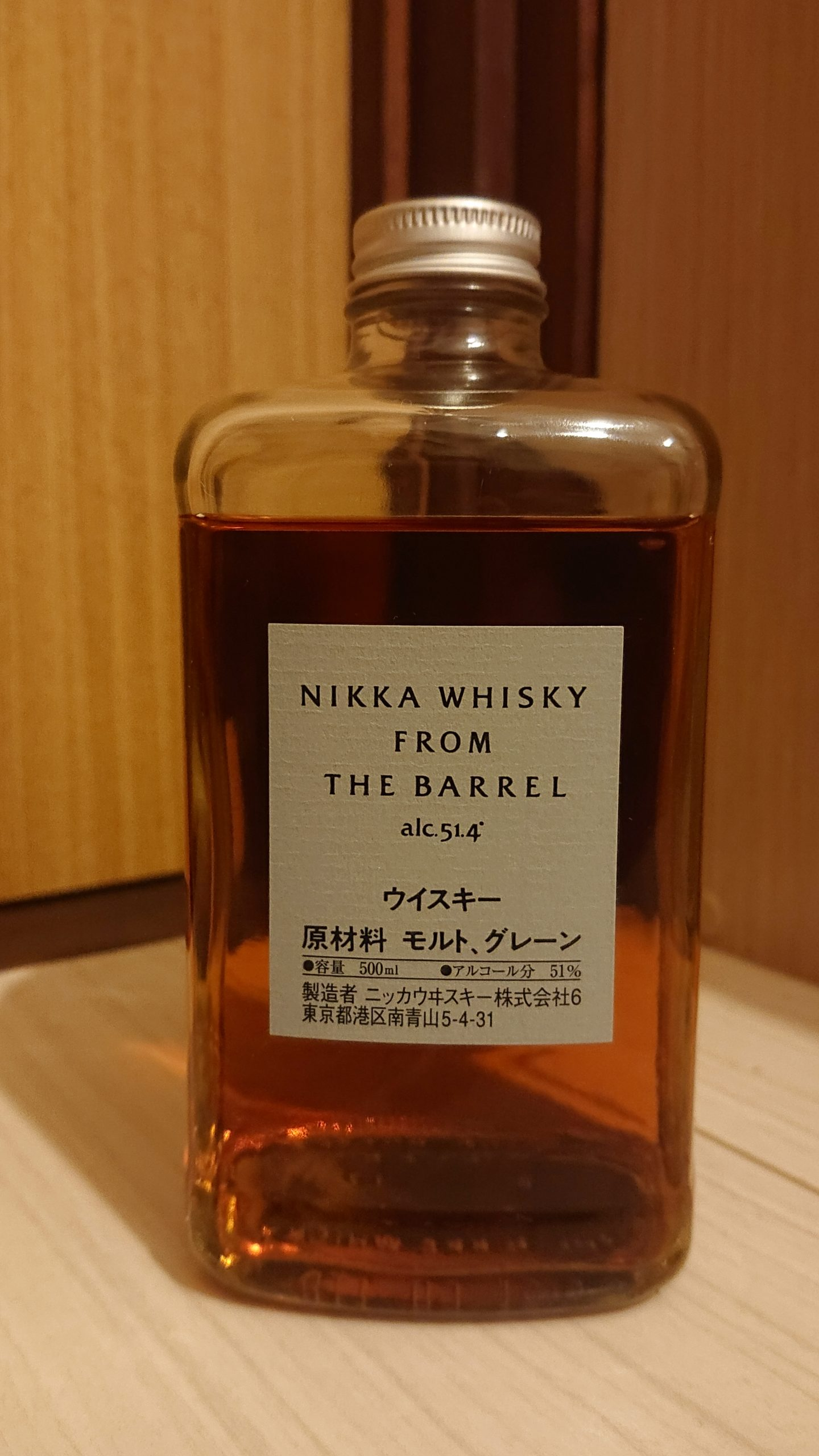 ニッカ・フロムザバレルのテイスティング・これぞ庶民の宝!値段にそぐわぬ超芳醇ウィスキー