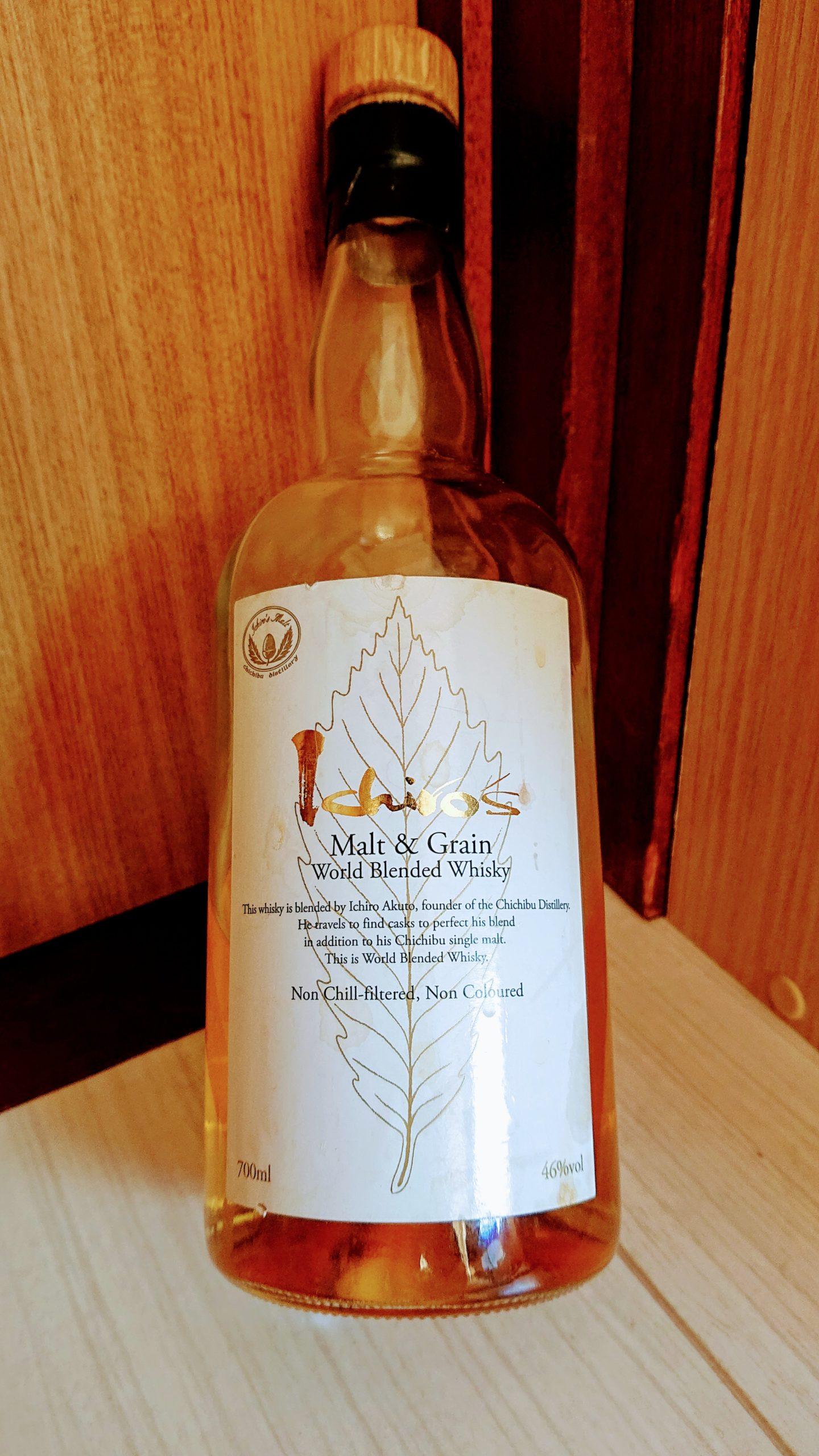イチローズモルト&グレーン・ワールドブレンデッドのテイスティング・ジャパニーズ新世代ウィスキーのパイオニアが送り出した「世界✖秩父」の新定番!