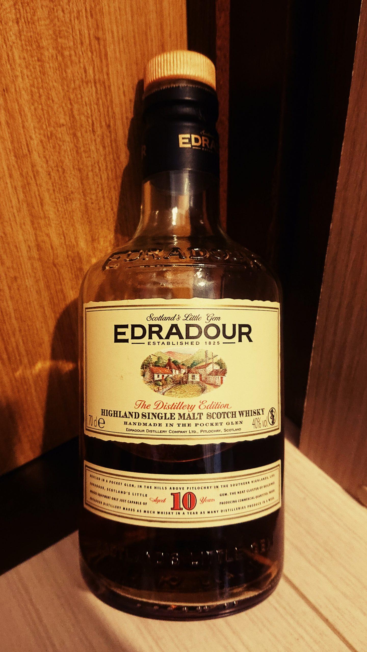 エドラダワー10年のテイスティング・農家兼業・小規模蒸留所が生み出す個性派ウイスキー