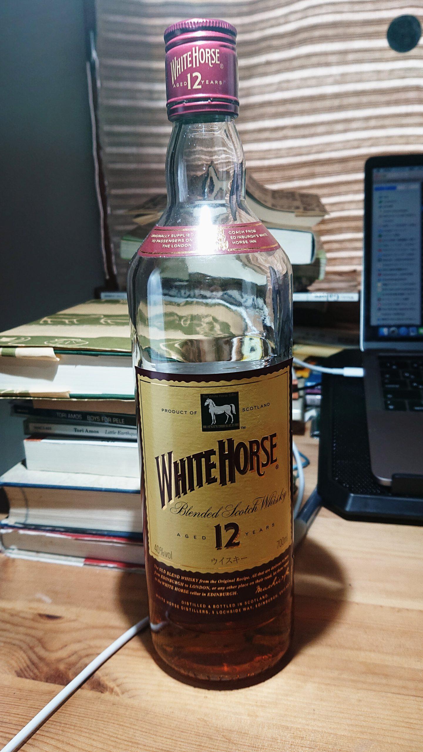 ホワイトホース12年のテイスティング・ホワイトホースのフルーティ増し。日本市場限定の上質コスパ酒!