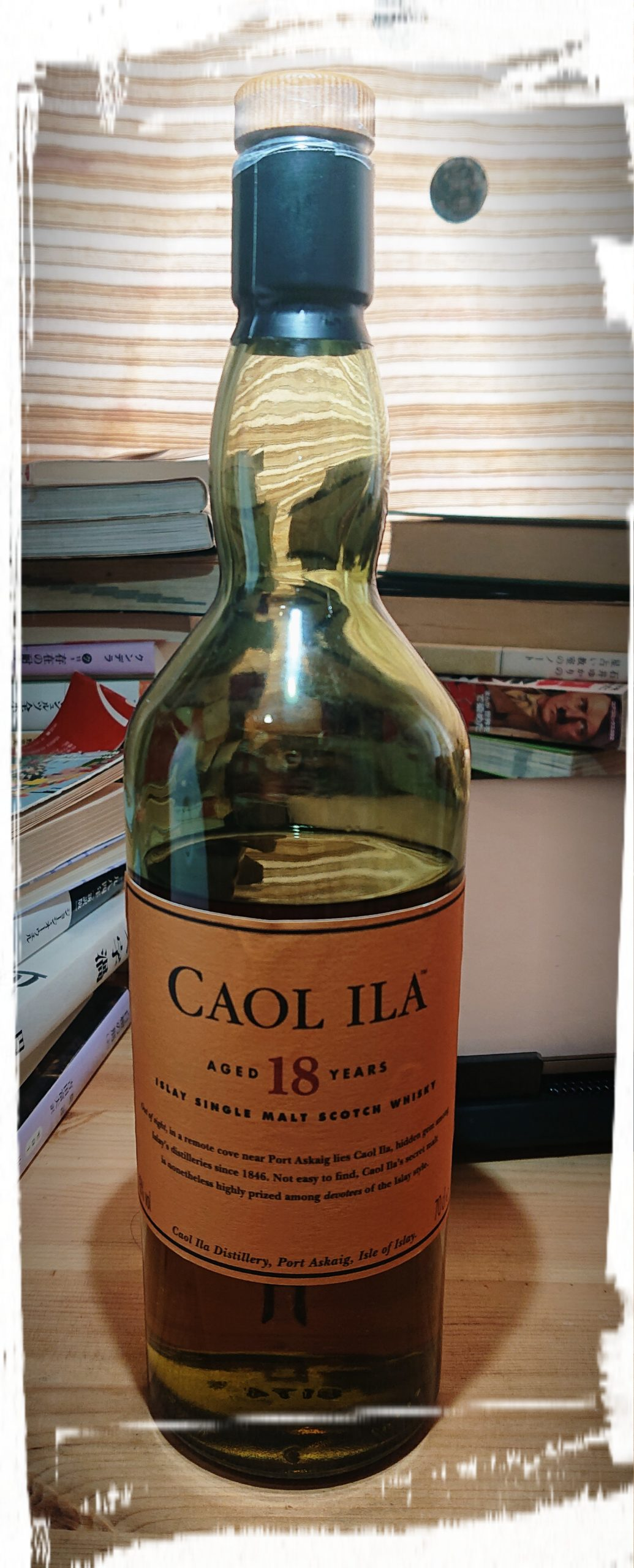 カリラ18年のテイスティング&レヴュー・アイラ的カリラ的ヨード香満載&フルーツの海。このやみつきになるパラドックスを味わうべし!