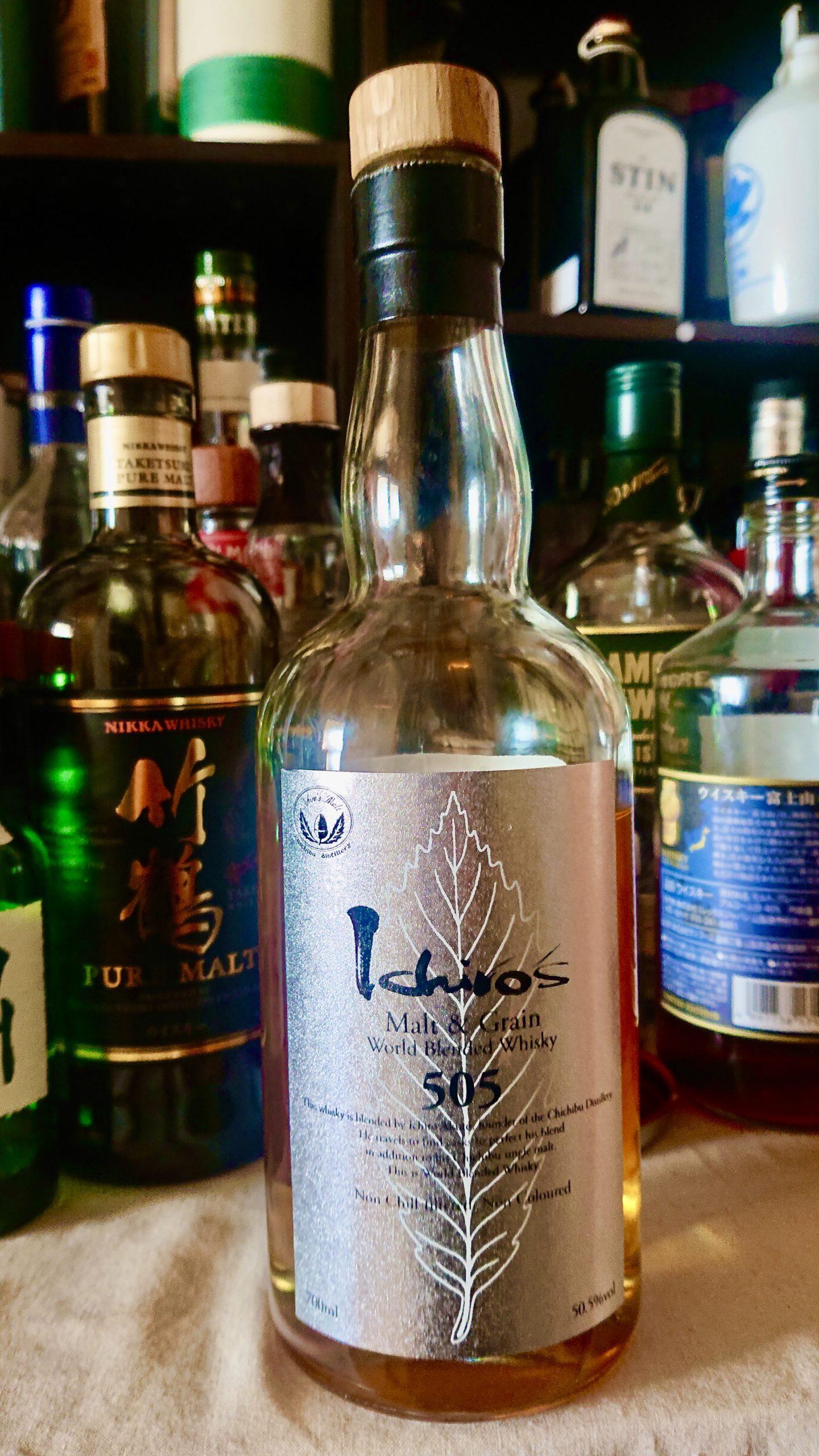 イチローズモルト&グレーン505ワールドブレンデッドのテイスティング&レヴュー・コロナ禍のメシア、モルト原酒高めのイチローズモルトスペシャルバージョン!