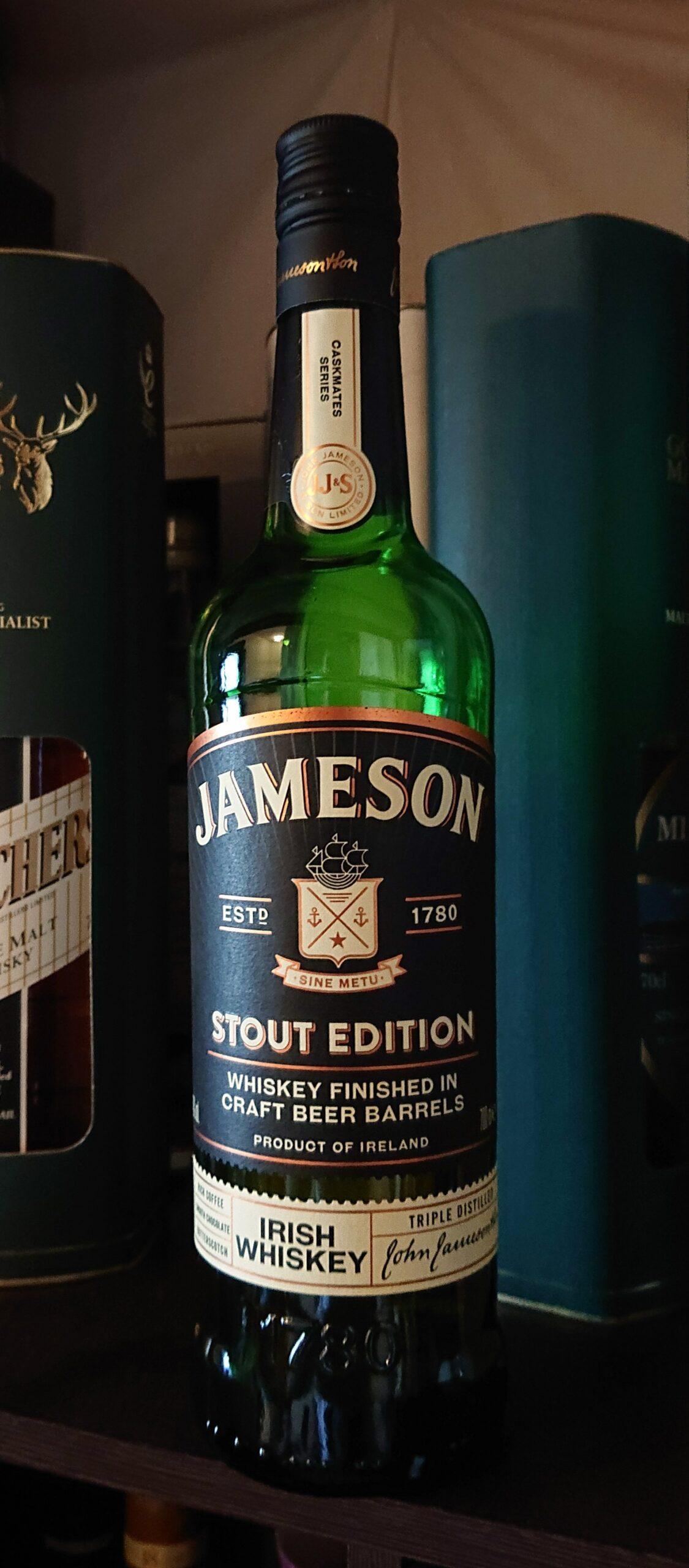 ジェムソン ・スタウトエディションのテイスティング&レビュー・ジェムソン✖️黒ビール、ホップのビターがアクセントな素敵なアイリッシュウイスキー!