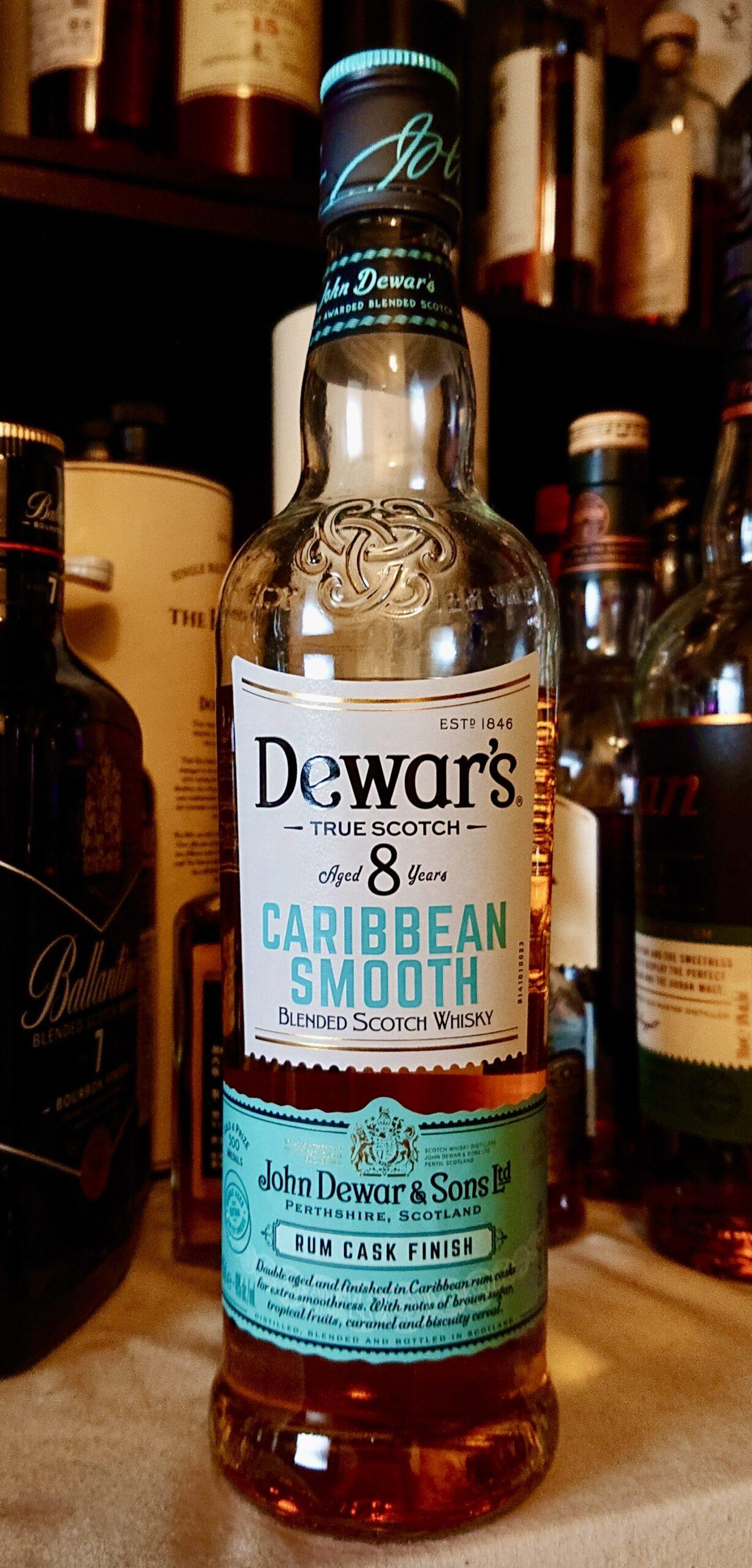 デュワーズ8年カリビアンスムースのテイスティング&レヴュー・デュワーズ✖️カリビアンラム樽!サトウキビの優しい甘味が加わったデュワーズの新定番!